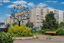 Заказать бетон в районе Отрадное с доставкой